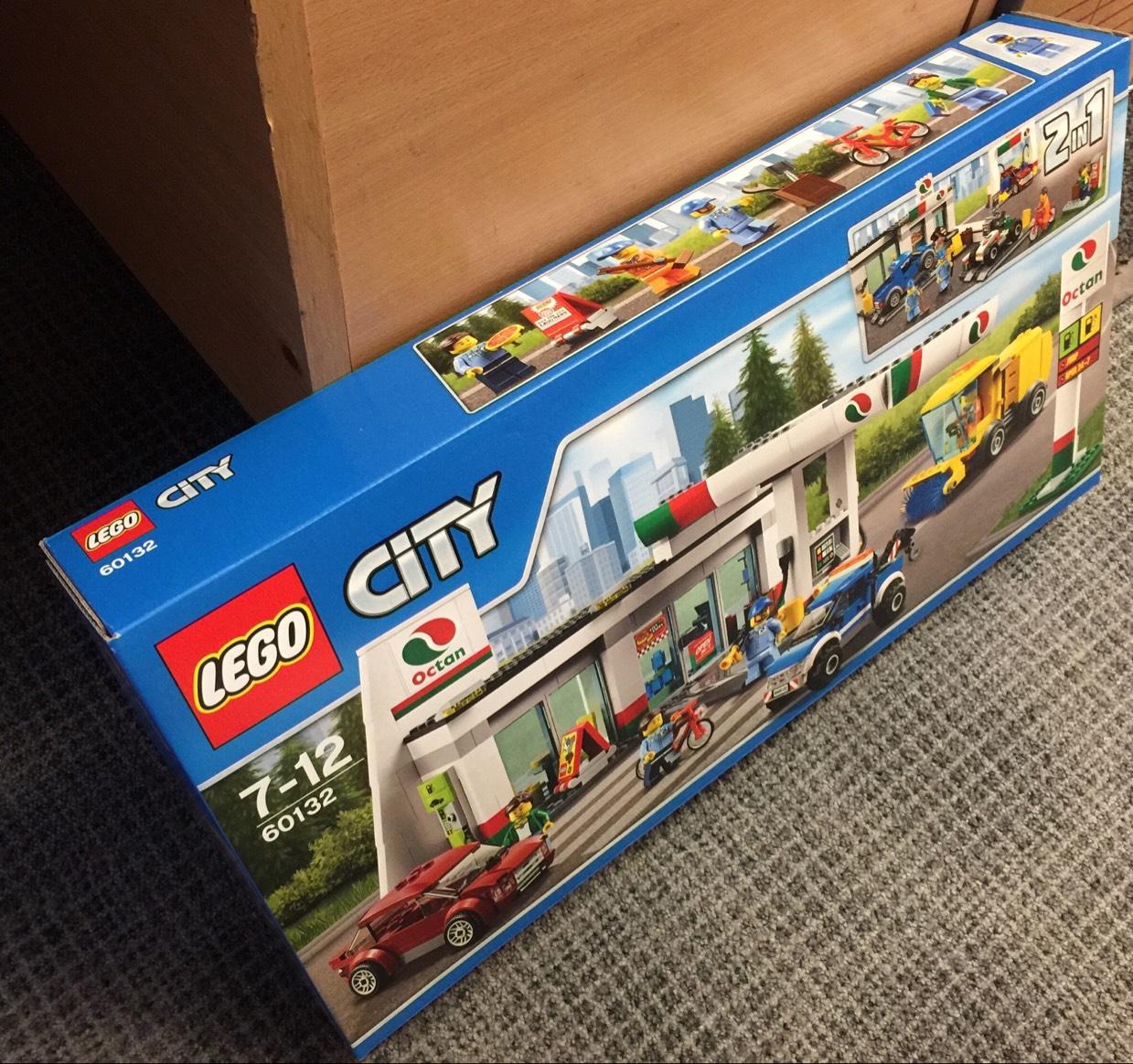 LEGO 60132 City Service Station £32.49 @ Argos - HotUKDeals