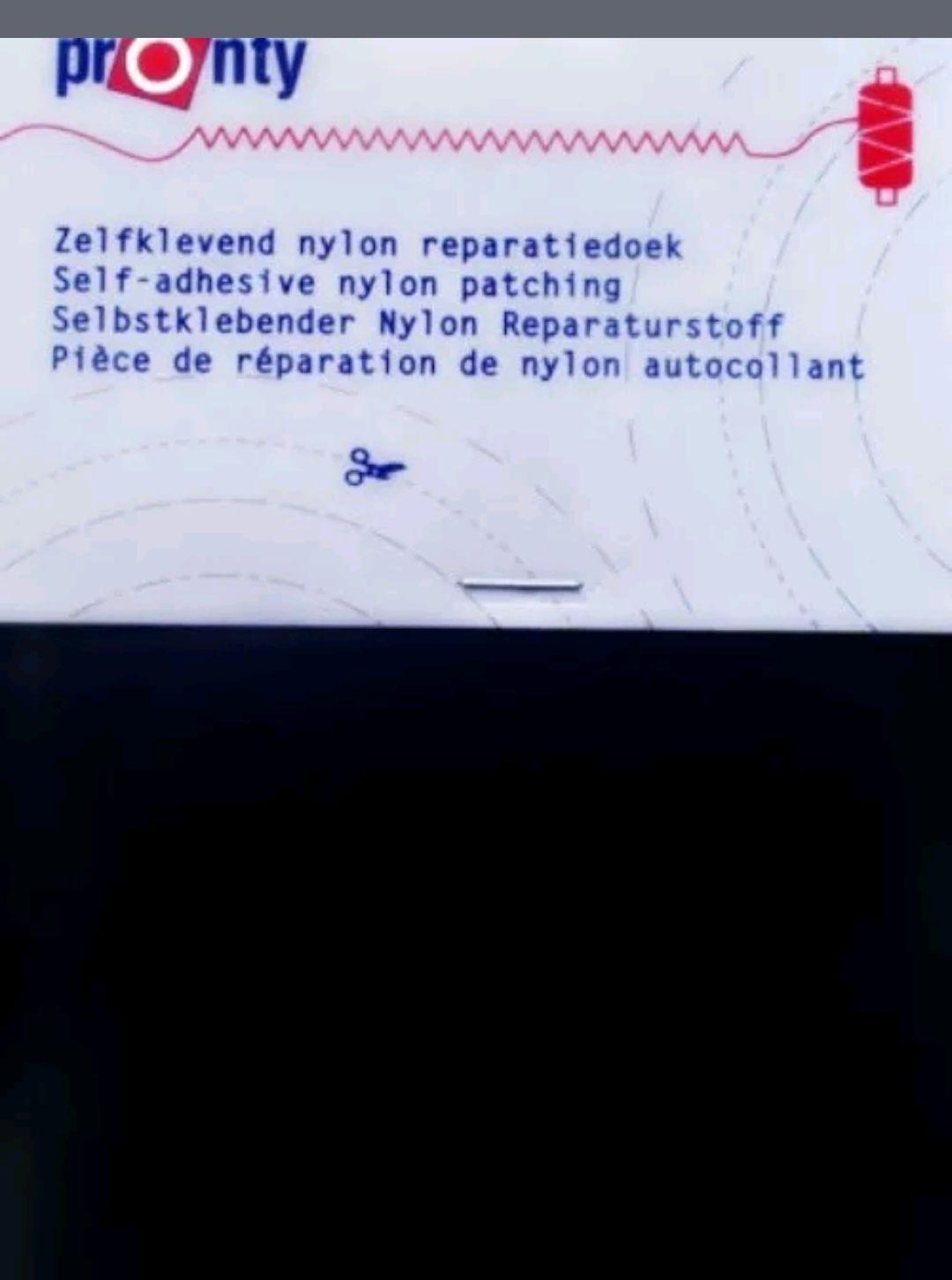 33701935-ar2n3.jpg