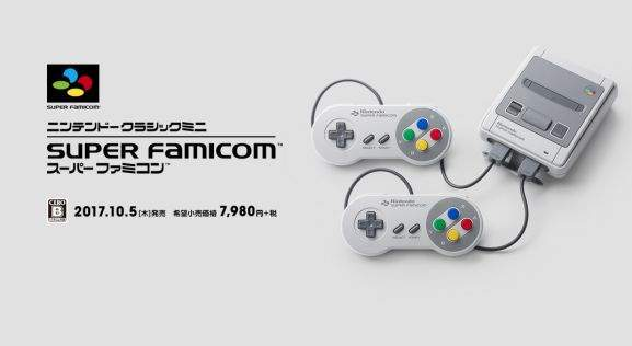 nintendo super famicon japanese version