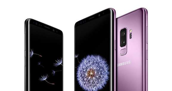 samsung galaxy s9 range in different colours