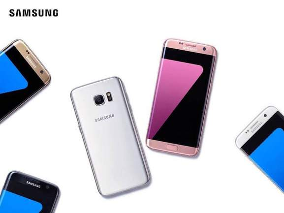 samsung galaxy s7 colours