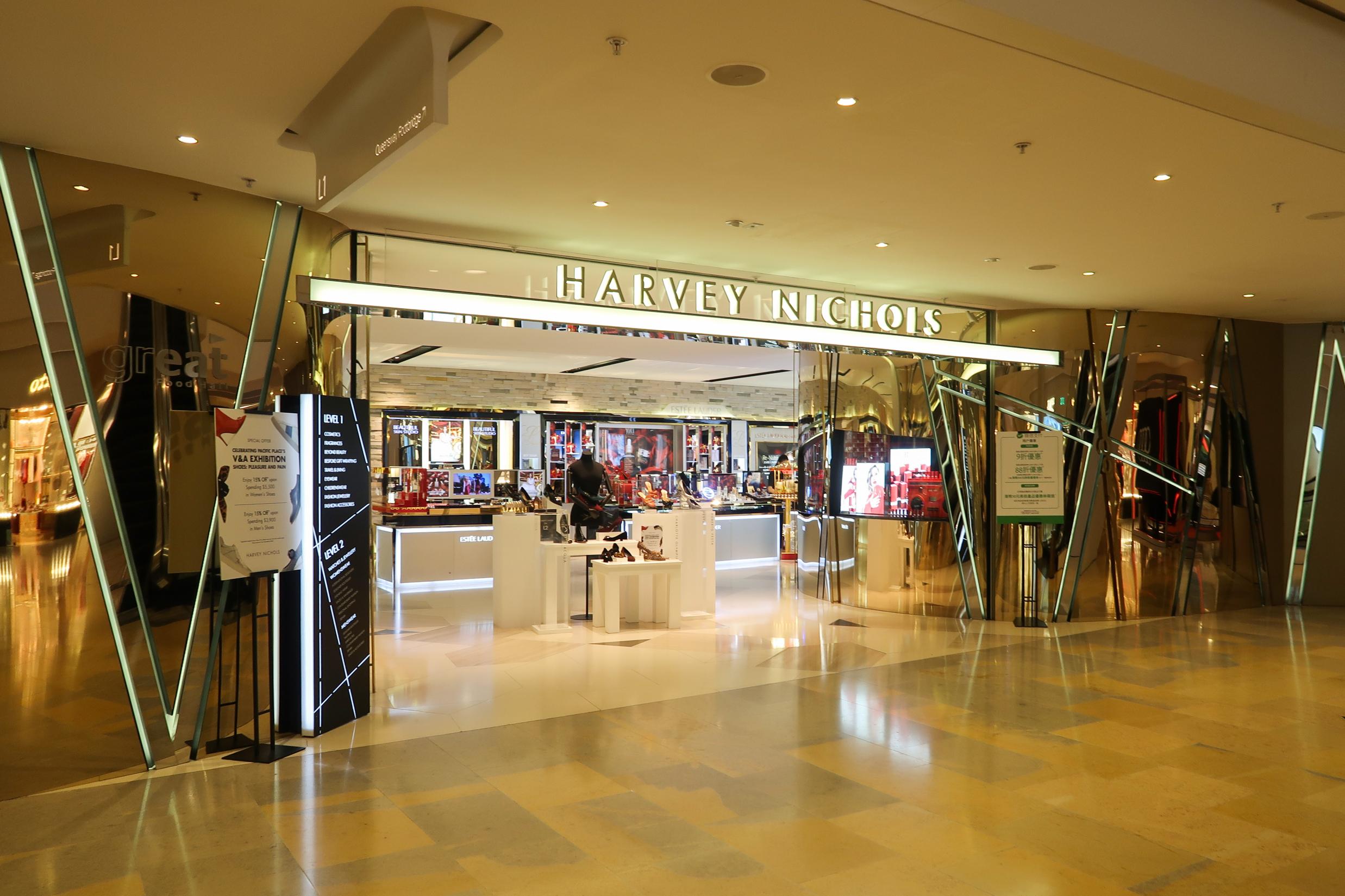 harvey nichols-return_policy-how-to