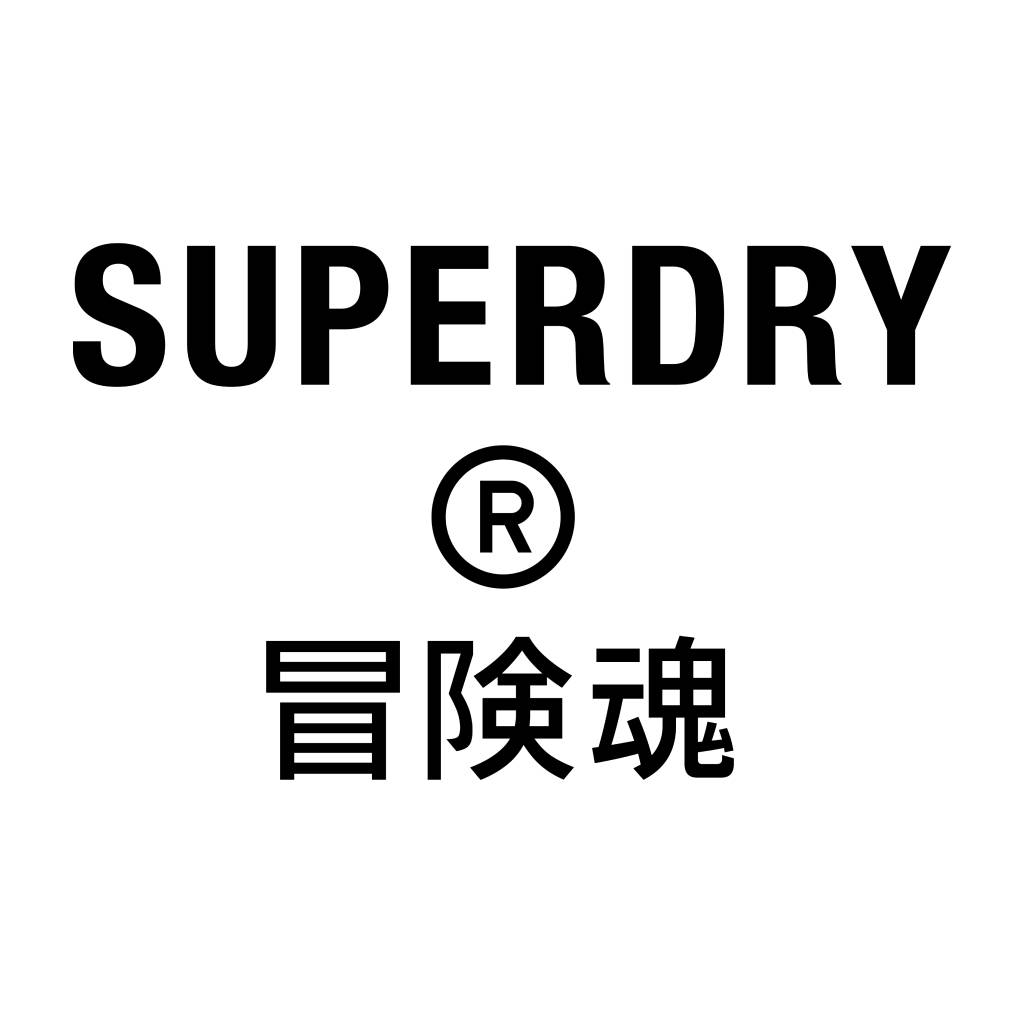 £15 Superdry Voucher to spend Instore from the 15th - Emailed Offer / Printable Voucher No minimum spend