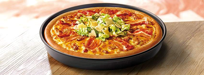 Pizza Hut Deals Sales For January 2020 Hotukdeals