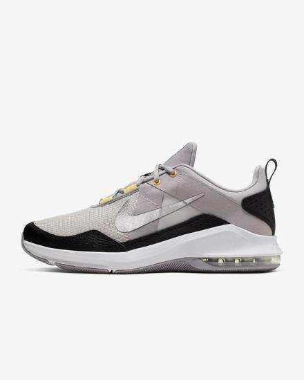 separation shoes 3e12c 0d6bc Nike Air Max Alpha Trainer 2 now £48.47 (£43.62 with UNiDays ...