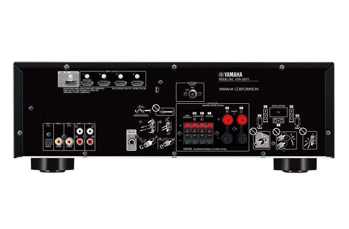 yamaha yht1840 black av receiver 5 1 speaker package. Black Bedroom Furniture Sets. Home Design Ideas