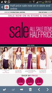 lipsy sale now online and intstore