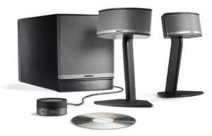 Bose Companion 5 £199 @ Hispek electronics