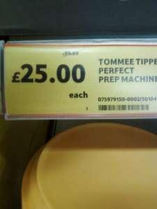 Tommee Tippee Perfect Prep machine - £25.00 - Instore Tesco Hanley Stoke-on-Trent.