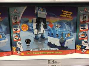 Octonauts Gup I Transforming Polar Vehicle, Home Bargains (In store) £14.99