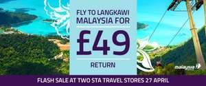 £49 return flight to Langkawi, Malaysia with STA Travel (limited to 49 people)