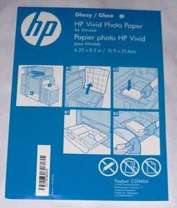 Big packs (~200 sheets) of HP photo paper £2 @ Max Spielmann (within Tescos)
