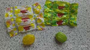 Konti Boom Bol Flavoured Sweets 300g - Poundstretcher Instore - £0.50