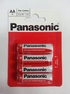 8 AA Size Panasonic Batteries for £0.19 (BOGOF) + delivery @ ClearChemist