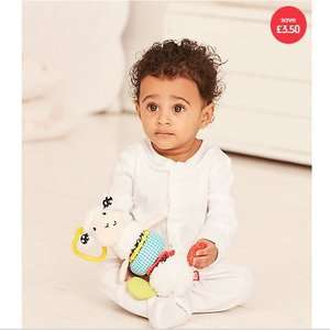 Blossom Farm Lily Lamb Jiggler was £7 now £3.50 / 6 Blossom Farm Loopy Links now £2 / Hexagon Ball Pit was £25 now £12.50 C+C @ Mothercare