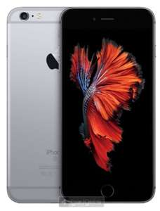 Apple iPhone 6s Space Grey 64GB + Accessories In Good Condition £139.99 With Code @ 4Gadgets