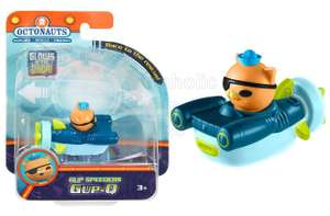 Fisher Price Octonauts Figures Or Hanging Packs, Age 3+, £1 In Store @ Poundland (Argyle Street, Glasgow)