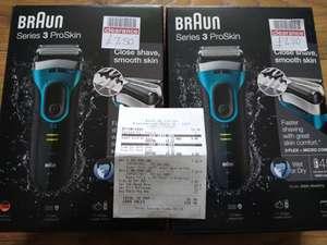Braun Series 3 proskin 3080s Electric Shaver £7.50 at Boots Bishopbriggs ( Strathkelvin )