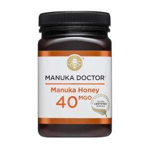 Manuka Doctor 40 MGO 500 gm for £10.80 (+£5 Shipping) @ Manuka Doctor