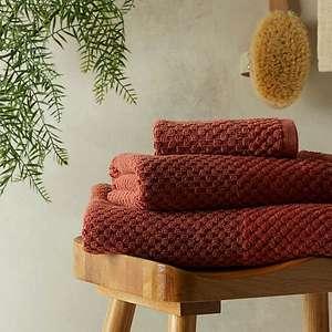 Popcorn Textured 100% Cotton Terracotta Towel - £3.50 Limited Availabliity / Free C&C @ Dunelm