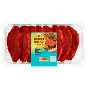 Sainsbury's Chinese Fresh British Pork Loin Steaks x8 880g £3.75 at Sainsbury's