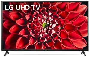 LG 50UN80006LC 50 Inch 4K Ultra HD Smart TV + Google Assistant & Alexa - £359.98 + 5 Year Warranty (Members Only) @ Costco