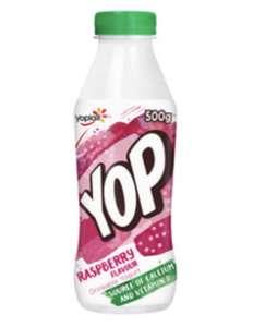 Yoplait Yop Raspberry Flavour Yogurt Drinks - 50p @ Asda