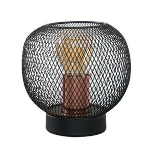 Axton Wire Mesh Table Lamp in Black and Copper £8.10 with 1st order code + £3.95 delivery at Iconic Lights