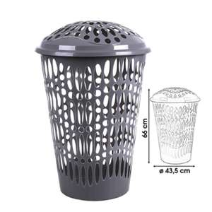 75L Plastic Laundry Basket With Lid - £8.95 Delivered @ Only5pounds