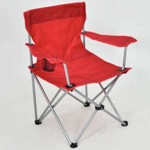 Steel Folding Camping Chair - Red/Blue £8 (Free Collection / Limited stock) @ Argos