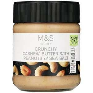 M&S crunchy cashew peanut butter £1.25 @ M&S Beckenham