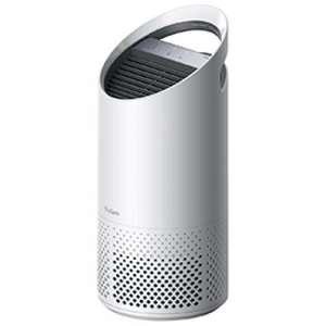 Leitz TruSens Z-1000 Air Purifier Captures Viruses, Hayfever Allergens, Dust, Odours & Smoke - £62.81 @ Amazon
