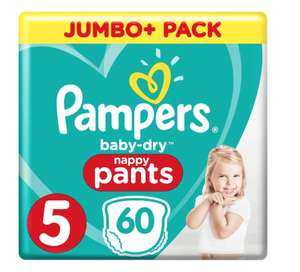 Pampers 3 packs for £30 stacks with save 15% when you spend £30 on Baby buys @ Boots - Free click and collect