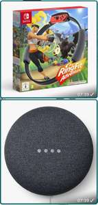 Ring Fit Adventure Nintendo Switch & Google Nest Mini 2 for just £56.99 delivered from John Lewis