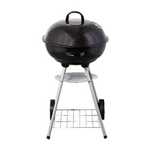 Texas 43cm Kettle Charcoal BBQ £15 (free click and collect) @ Homebase