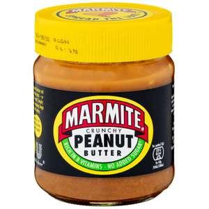 Marmite Crunchy Peanut Butter 225g - £1.49 in store @ B&M (Walkden)