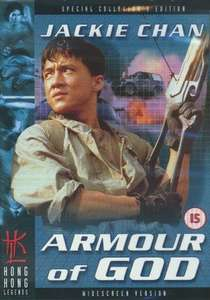Jackie Chan Armour of God Cinema screening (12/09) - £10 @ Straford Picturehouse (London)