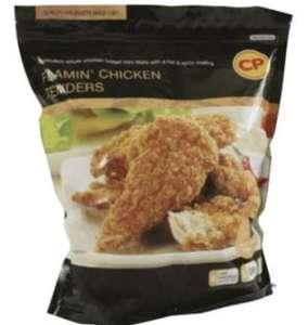 Flamin Chicken Tenders - £7.99 instore Costco