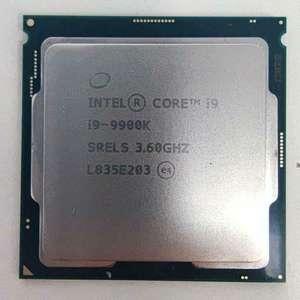 Intel Core i9 9900K 3.6GHz Turbo: 5.0GHz Socket 1151 8 Core CPU Processor £239.99 tabretail / ebay
