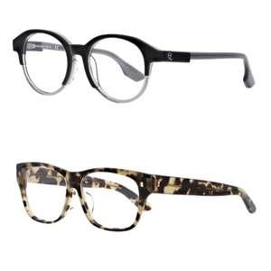 Designer Prescription Glasses - Alexander McQueen, Jimmy Choo, Givenchy, YSL & Fendi £50 delivered using code @ Low Cost Glasses