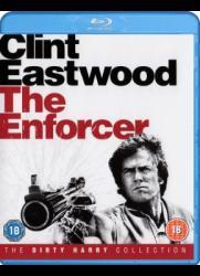 The Enforcer (Dirty Harry III) Blu-ray @Bee 2.79