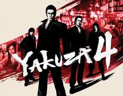 Yakuza 4 (PS3) £12.95 @ Zavvi