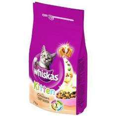 Whiskas kitten chicken dry mix 2 kg X4 for only £14.40 @ Amazon