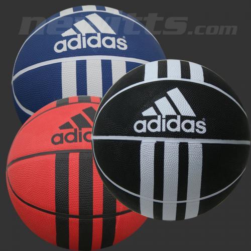 Adidas 3 Stripes Basketballs £5 delivered @newitts