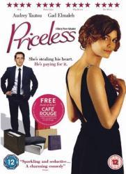 Priceless DVD - 99p @ Bee