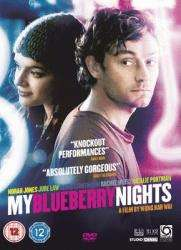 My Blueberry Nights 99p delivered @ Bee