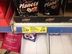 Mars planets (various other items) 150g pouch. 1 for £2.09 or 2 for £2.00 @Tesco