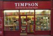 Half Price Chipped Car Keys at Timpson