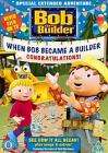 Bob The Builder - When Bob Became A Builder Special Edition (DVD) only £2.96 delivered + Quidco @ uWish!