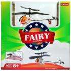 Syma Fairy Copters Back at Ebuyer - £8.99 + P&P (P&P Free For Some This Weekend?)
